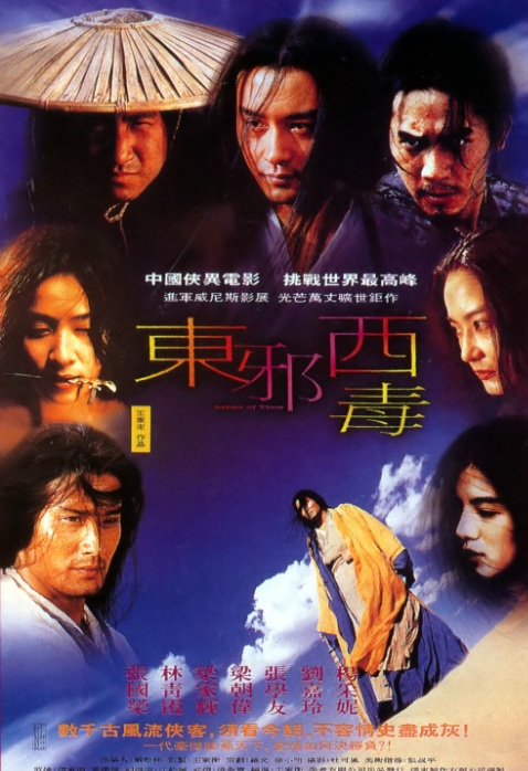 Ashes-of-Time-1994-Chinese-Movie-Poster-One