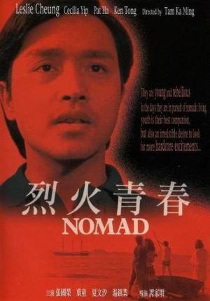 nomad-1982-film-fd2e5398-ea84-4dea-8dae-c2bdd31156c-resize-750