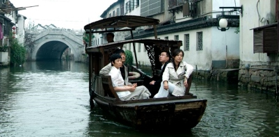 cry-me-a-river-jia-zhangke-cov932-932x460